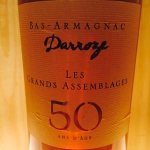 Bas Armagnac 50 ans Grands assemblages Darroze