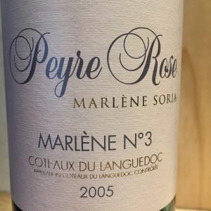 Coteaux du Languedoc  Marlène n°3 Peyre Rose 2005