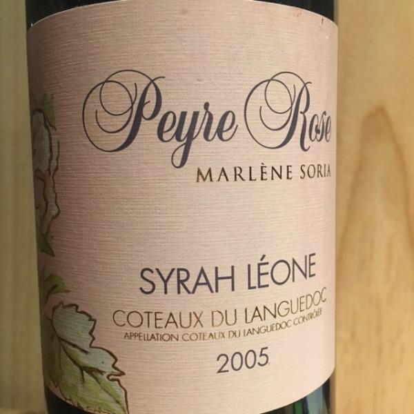 Coteaux du Languedoc  Syrah Leone Peyre Rose 2005