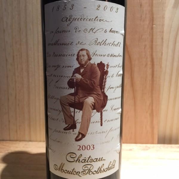 Mouton Rothschild Pauillac 2003