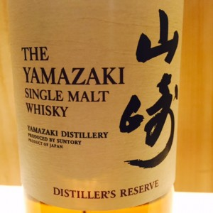 The yamazaki single malt whisky